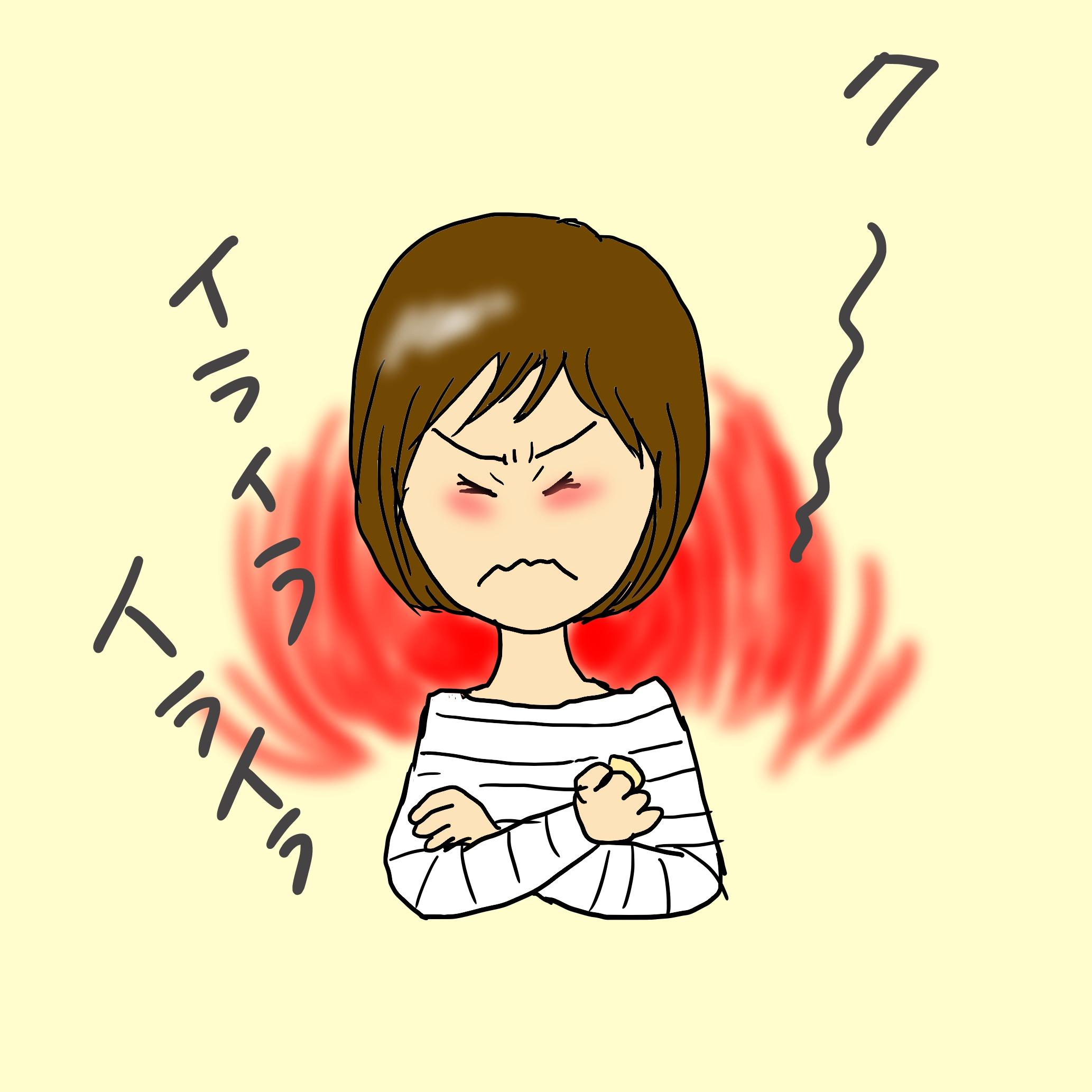 子どもに感情的に怒ってしまうのはなぜ~感情とインナーチャイルドの関係